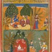 Style Of Manohar    Krishna And Radha With Their Confidantes Page From A Dispersed Gita Govinda Art Print