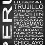 Subway Peru 2 Art Print