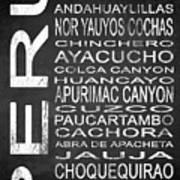 Subway Peru 3 Art Print