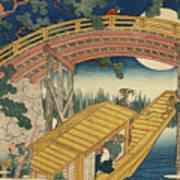Suihiro Bridge In Moonlight Art Print