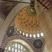 Suleymaniye Arches And Domes Art Print