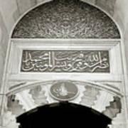 Suleyman The Magnificent Art Print