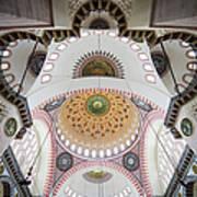 Suleymaniye Mosque Ceiling Art Print