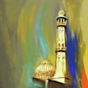 Sultan Qaboos Grand Mosque 681 1 Art Print