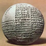 Sumerian Cuneiform Art Print