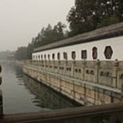 Summer Palace Pond With Ornate Balustrades Art Print