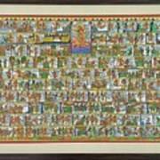 Sunder Kand- Ramayana Phad Art Print
