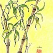 Sunny Bamboo Art Print