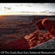 Sunset Valley Of The Gods Utah 09 Text Black Art Print