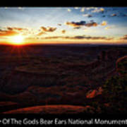 Sunset Valley Of The Gods Utah 11 Text Black Art Print