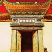 Suzhou Doorway Art Print