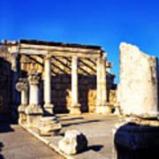 Synagogue In Ancient Capernaum Art Print