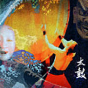 Taiko Drumming Art Print