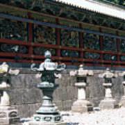 Temple Lanterns  Art Print