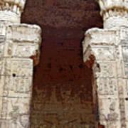 Temple Of Edfu I Art Print
