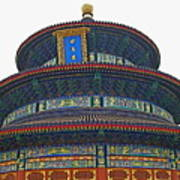 Temple Of Heaven Art Print