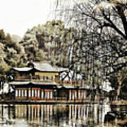 Temple On The Lake Art Print