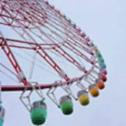 Tempozan Ferris Wheel Art Print