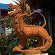 Dragon Statue Art Print