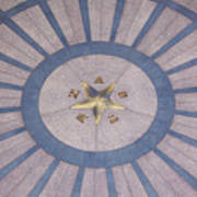 Texas State Capitol - Courtyard Floor Art Print