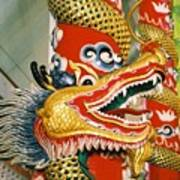Thai Dragon Art Print