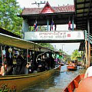 Thailand Floating Market Art Print