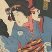 The Actor Bando Mitsugoro Art Print