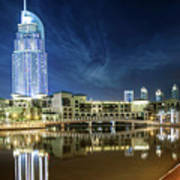 The Address Dubai Art Print