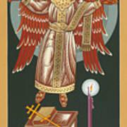 The Advent Of Hagia Sophia 173 Art Print