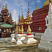 The Ancient Shwezigon Pagoda - Partial View Art Print