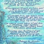 The Aquarian Philosophy Art Print