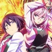 The Asterisk War The Academy City On The Water Art Print