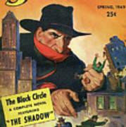 The Shadow The Black Circle Art Print
