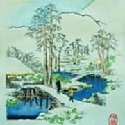 The Bridge At Mishima Art Print