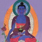 The Buddha Of Medicine  Art Print