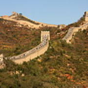 The Great Wall On Beautiful Autumn Day Art Print
