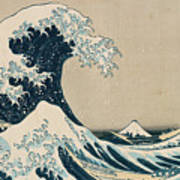 The Great Wave Of Kanagawa Art Print