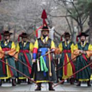 The Guards Of Seoul. Art Print