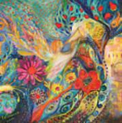 The Hills Of Jaffo Art Print