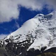 The Himalayas Tibet Yantra.lv 2016  Art Print