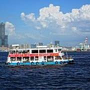 The Kaohsiung Harbor Ferry Crosses The Bay Art Print