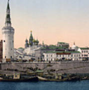 The Kremlin Towards The Place Rouge In Moscow - Russia - Ca 1900 Art Print