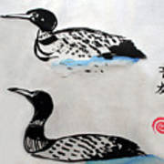 The Loons Art Print