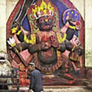 The Lord Of Time - Kala Bhairava Art Print