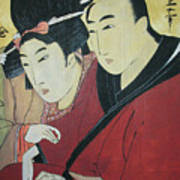 The Lovers Ohan And Chomon  Art Print