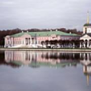 The Manor Of Kuskovo, Moscow Art Print
