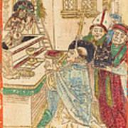 The Mass Of Saint Gregory Art Print