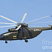 The Mil Mi-26 Cargo Helicopter Art Print
