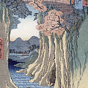 The Monkey Bridge In The Kai Province Print by Hiroshige