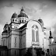 The Orthodox Cathedral And The Saint John The Baptist Church Art Print